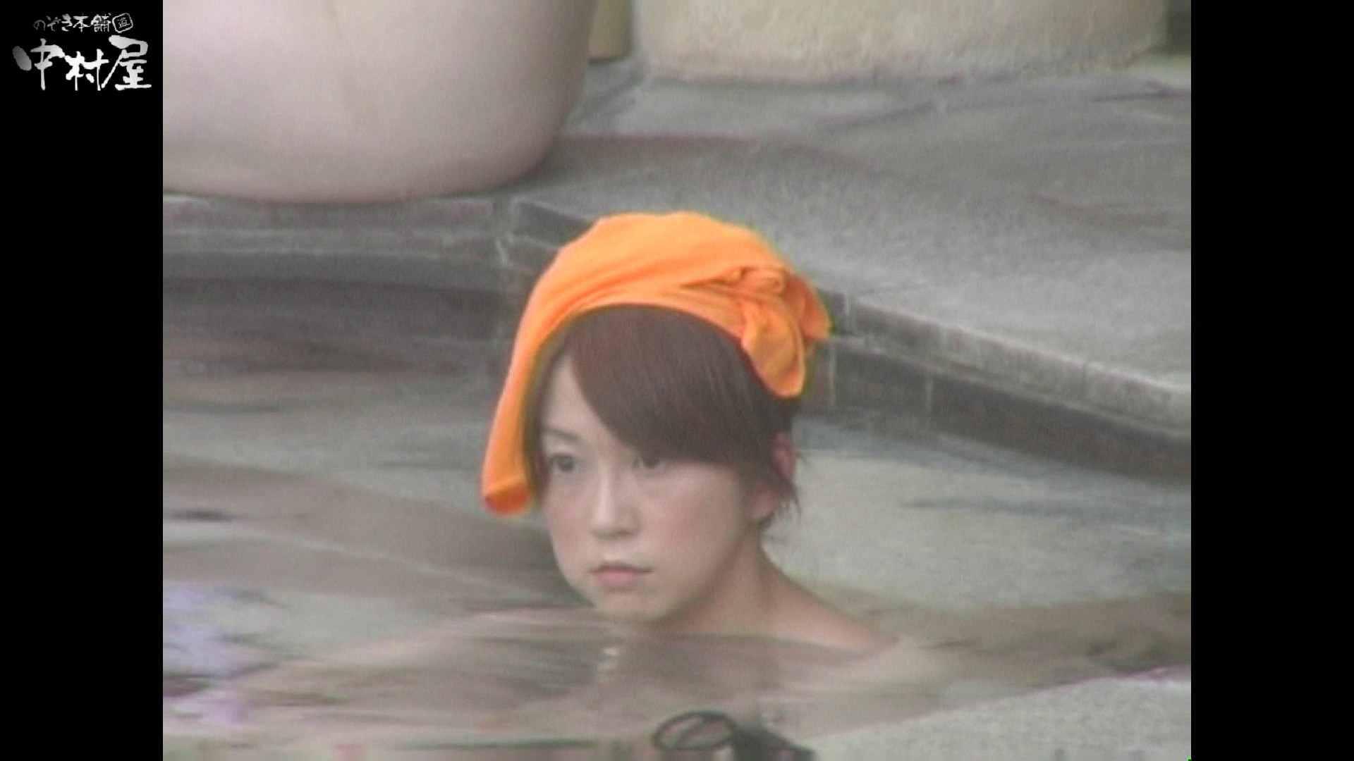 Aquaな露天風呂Vol.941 OLのエロ生活 アダルト動画キャプチャ 107連発 44