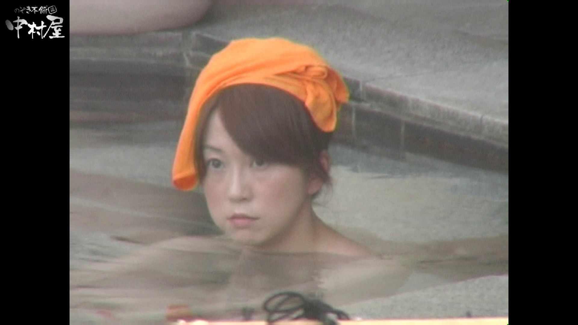 Aquaな露天風呂Vol.941 露天風呂  107連発 45