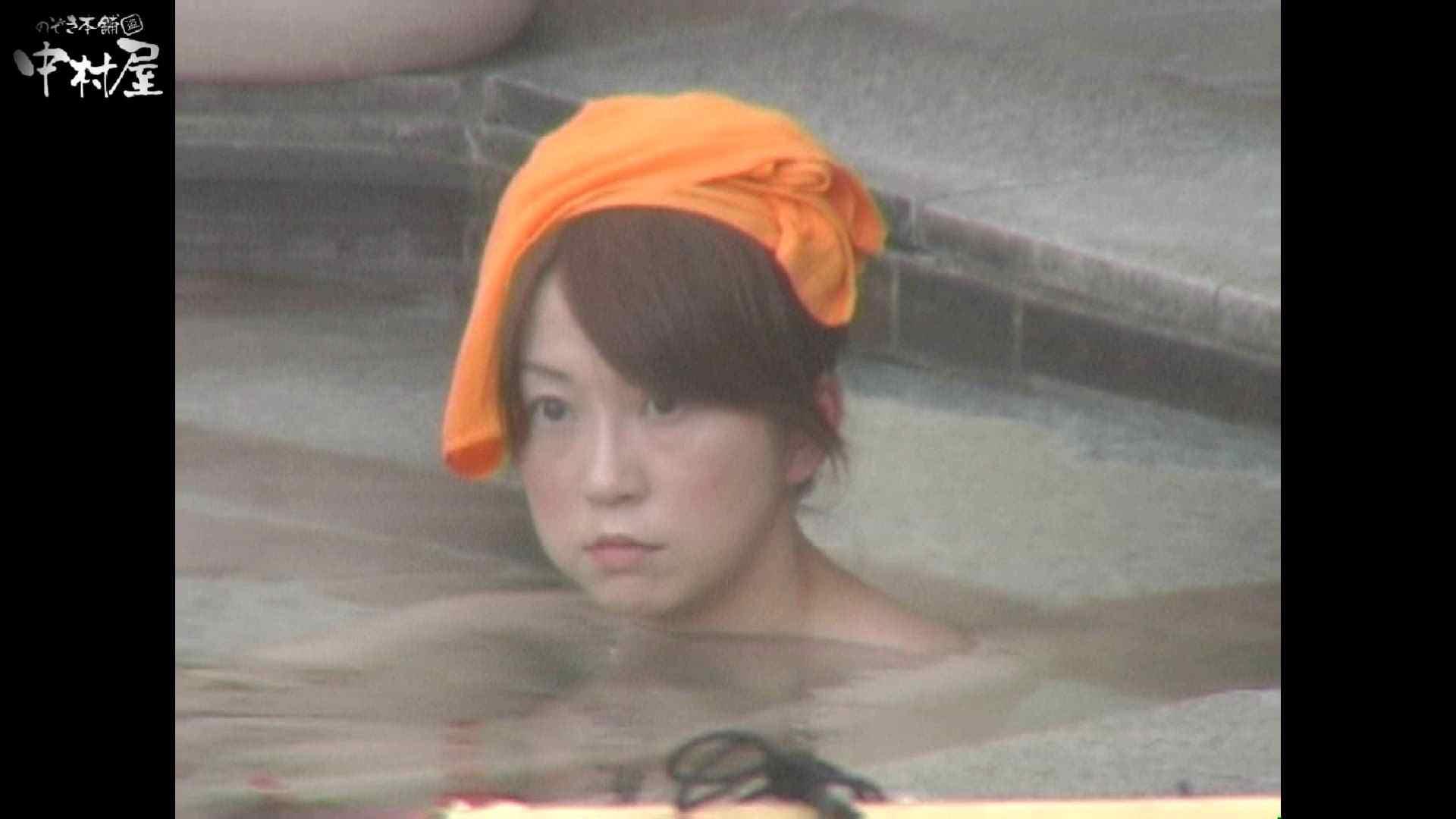Aquaな露天風呂Vol.941 OLのエロ生活 アダルト動画キャプチャ 107連発 47