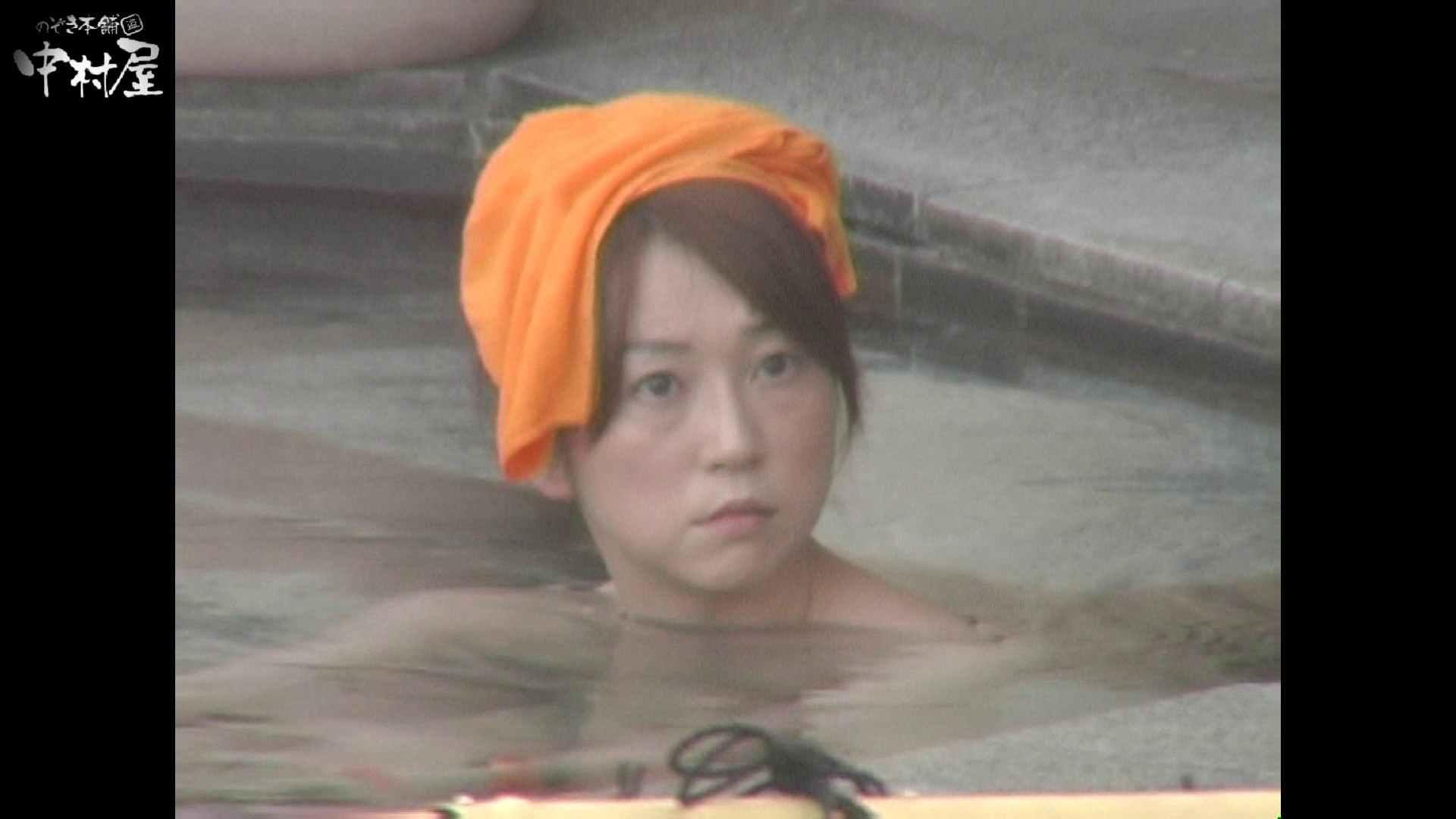 Aquaな露天風呂Vol.941 OLのエロ生活 アダルト動画キャプチャ 107連発 56