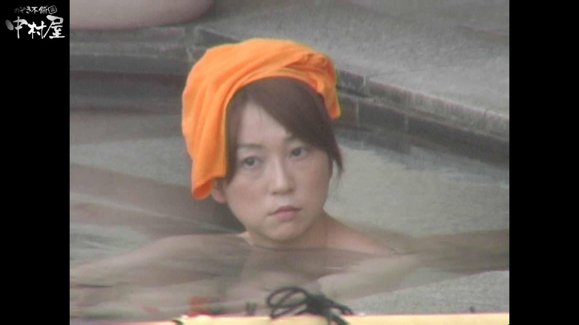 Aquaな露天風呂Vol.941 露天風呂 | 盗撮  107連発 61