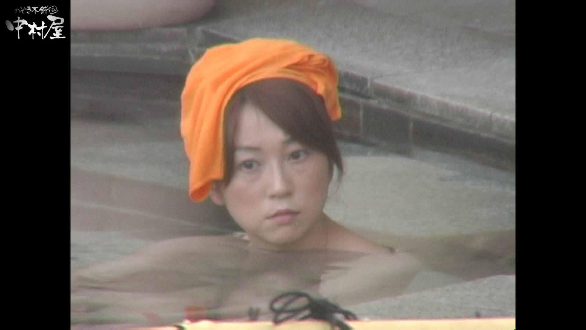 Aquaな露天風呂Vol.941 OLのエロ生活 アダルト動画キャプチャ 107連発 62