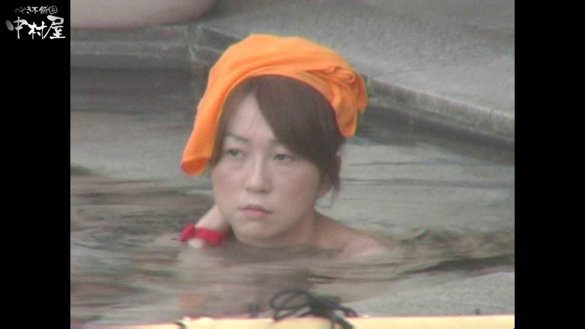 Aquaな露天風呂Vol.941 OLのエロ生活 アダルト動画キャプチャ 107連発 77