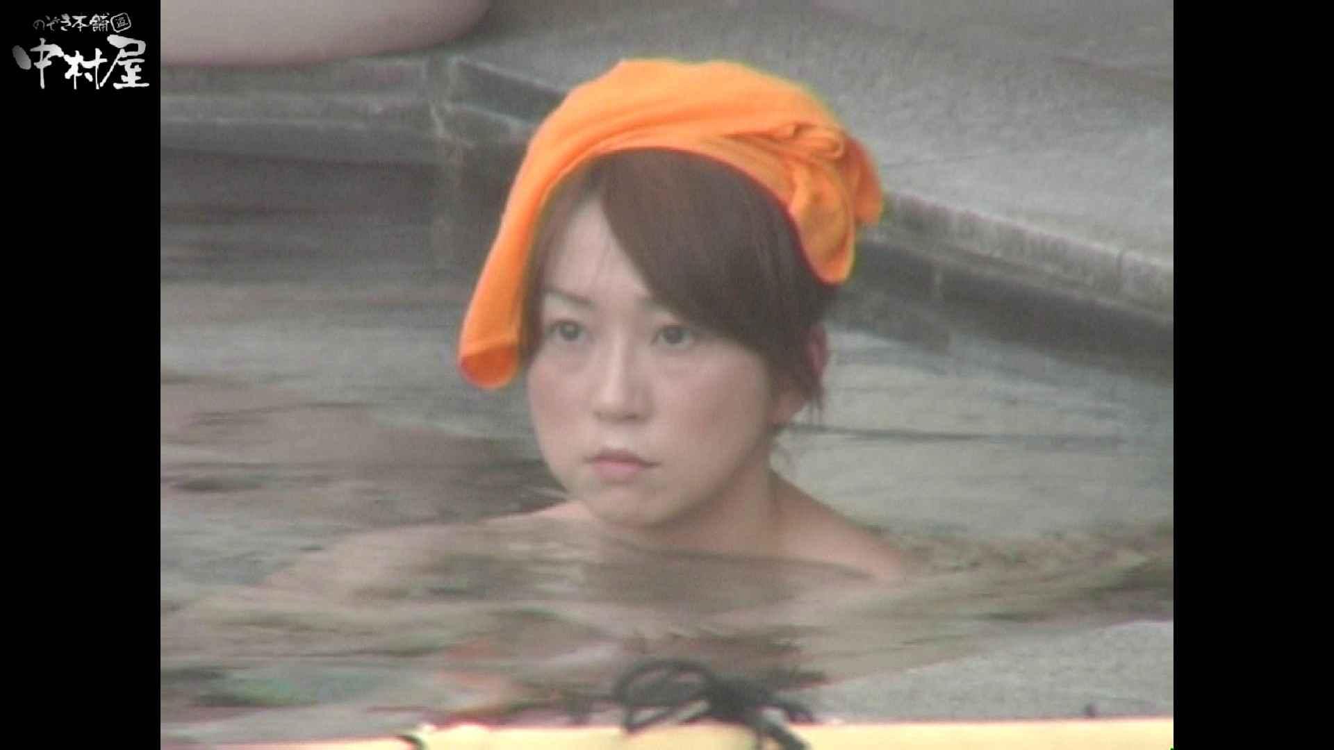 Aquaな露天風呂Vol.941 OLのエロ生活 アダルト動画キャプチャ 107連発 80