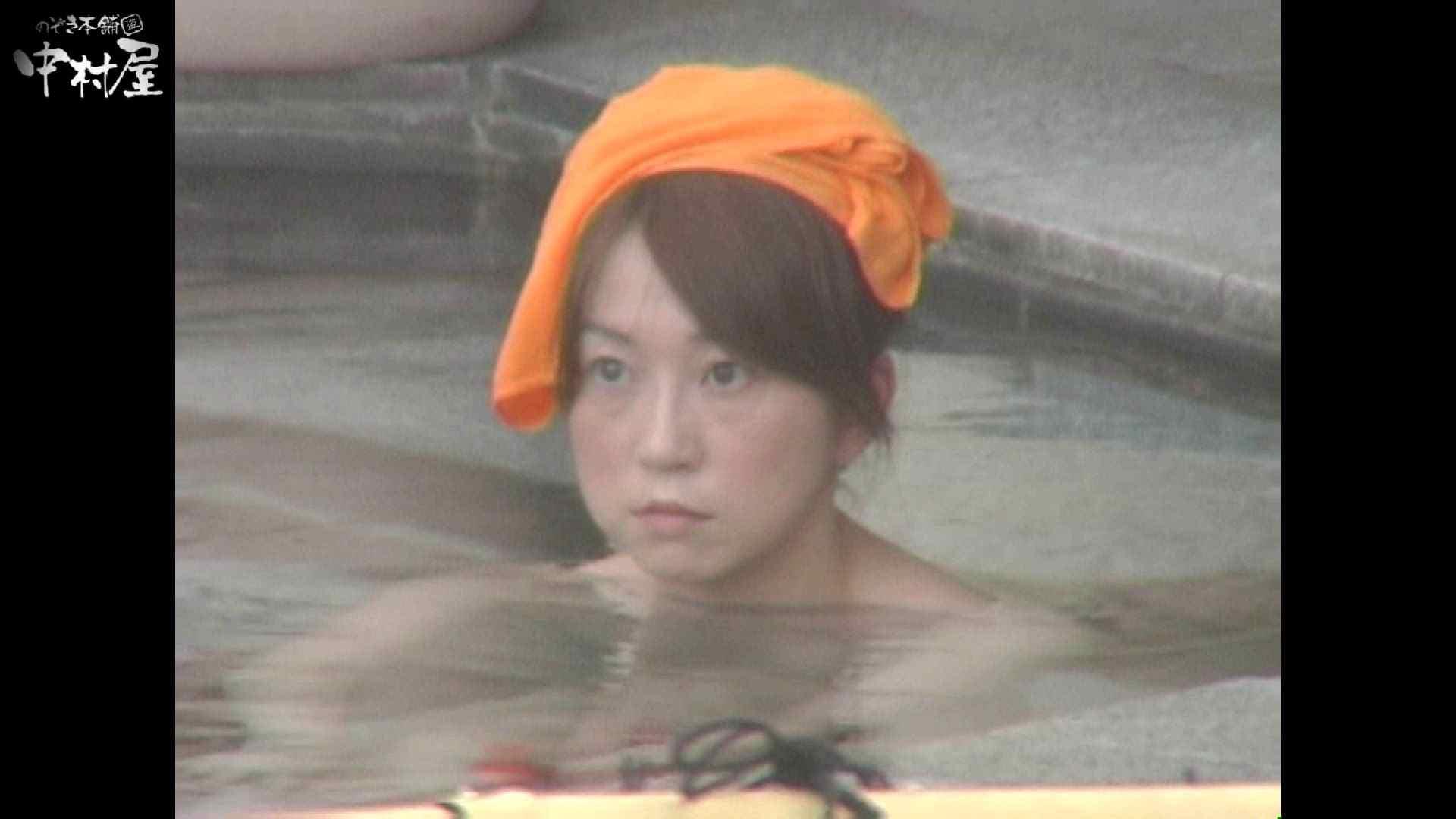 Aquaな露天風呂Vol.941 OLのエロ生活 アダルト動画キャプチャ 107連発 83