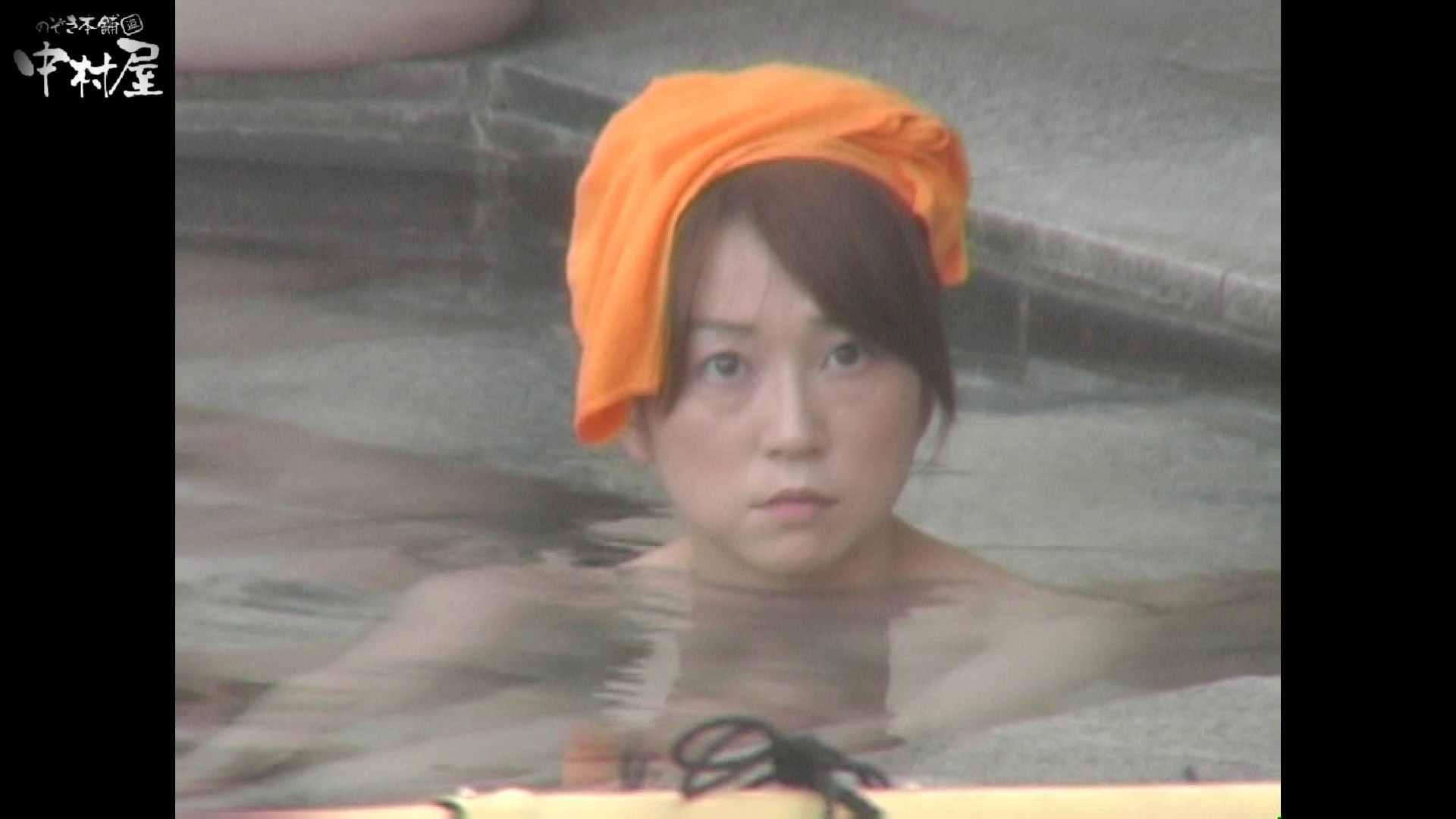 Aquaな露天風呂Vol.941 露天風呂 | 盗撮  107連発 88