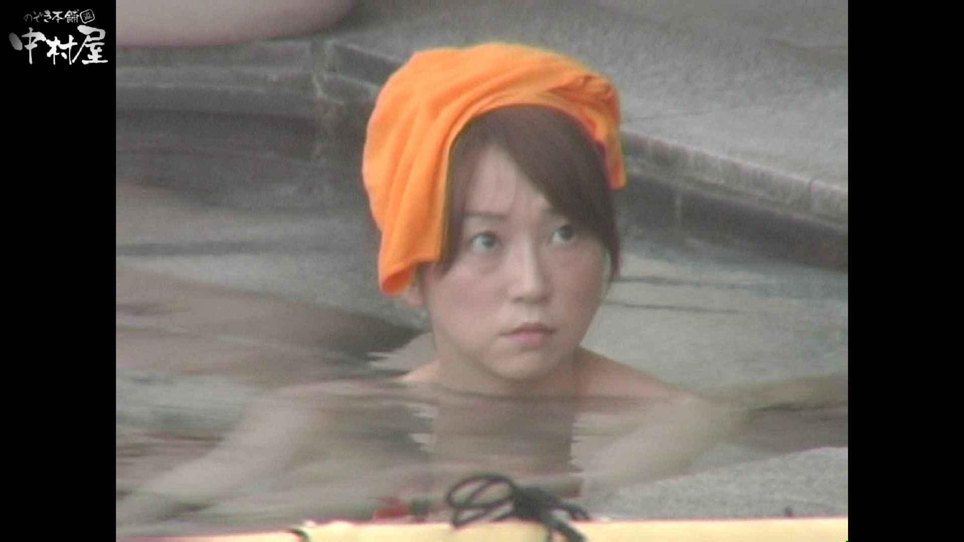 Aquaな露天風呂Vol.941 OLのエロ生活 アダルト動画キャプチャ 107連発 89