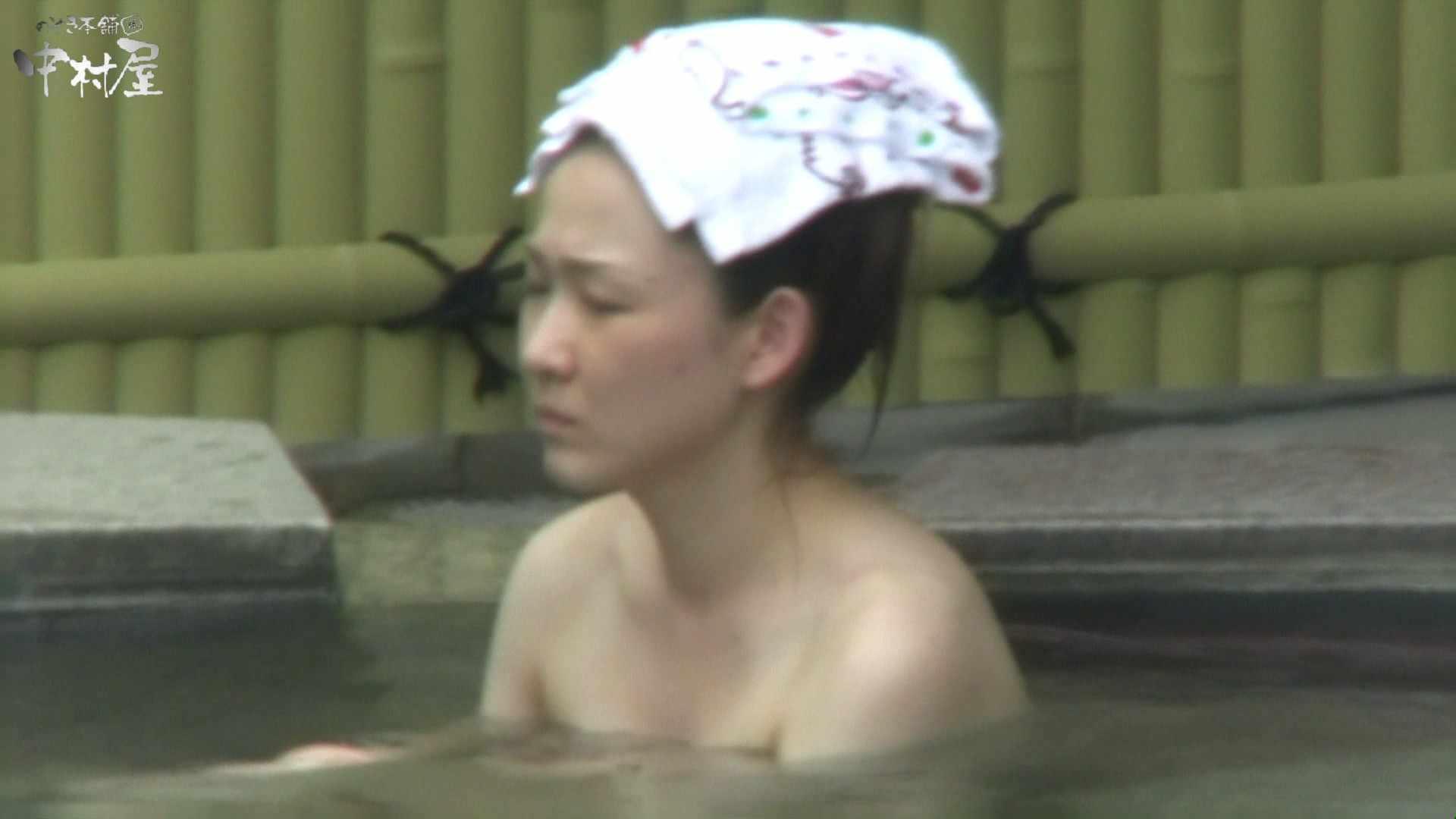 Aquaな露天風呂Vol.943 盗撮  53連発 3