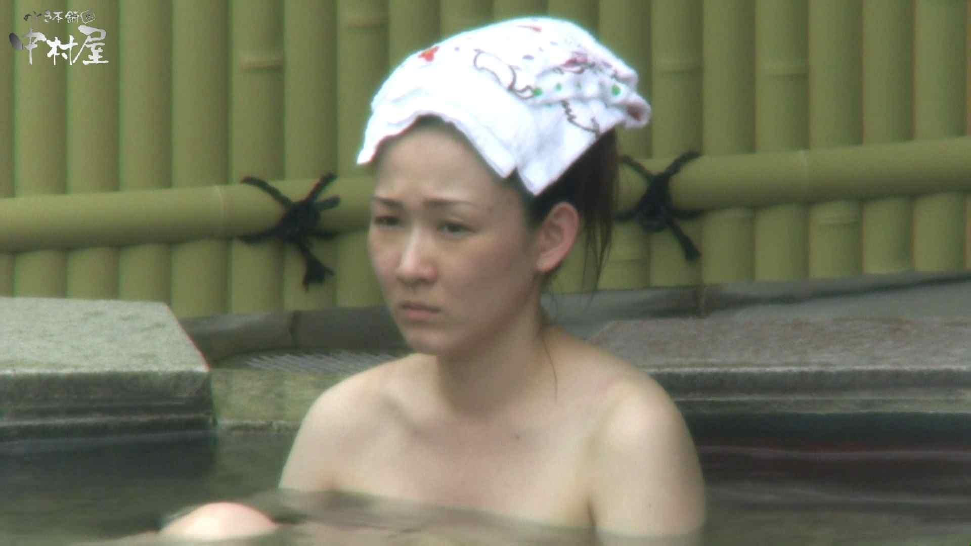 Aquaな露天風呂Vol.943 盗撮  53連発 9