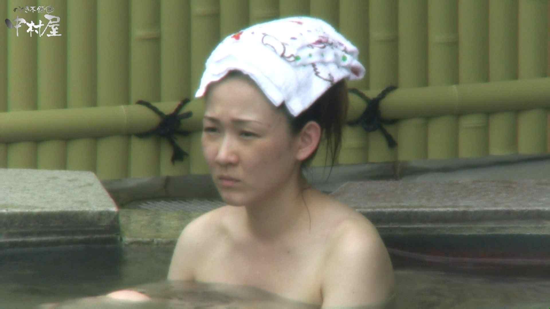Aquaな露天風呂Vol.943 盗撮   OLのエロ生活  53連発 10