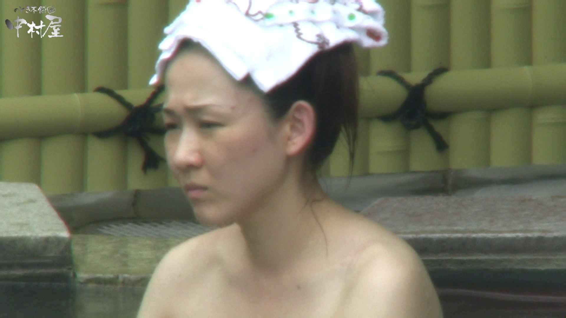 Aquaな露天風呂Vol.943 盗撮  53連発 12