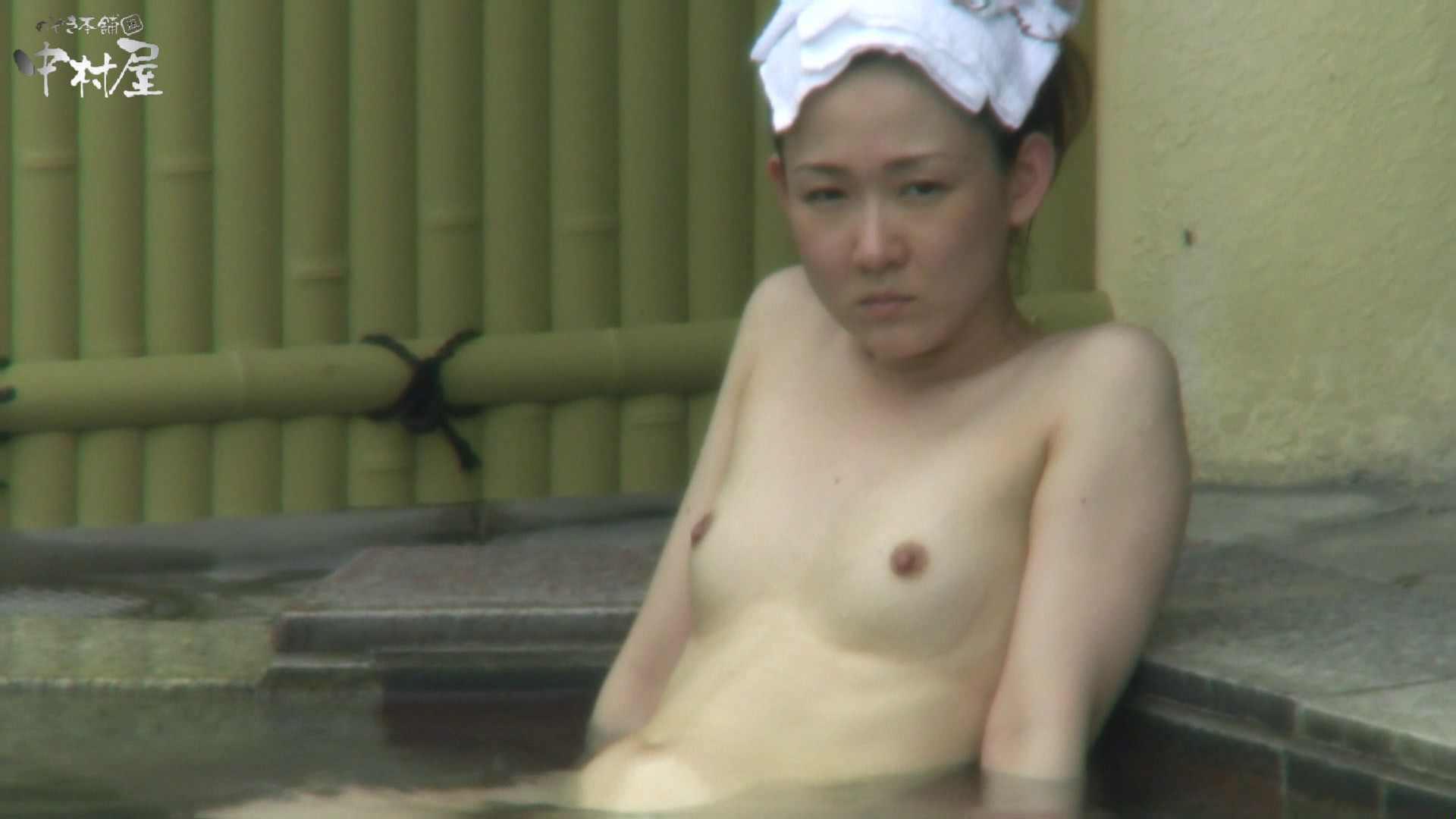 Aquaな露天風呂Vol.943 盗撮  53連発 24