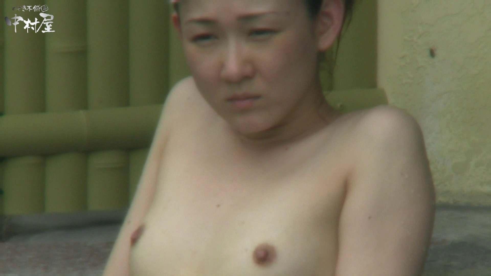 Aquaな露天風呂Vol.943 盗撮  53連発 27