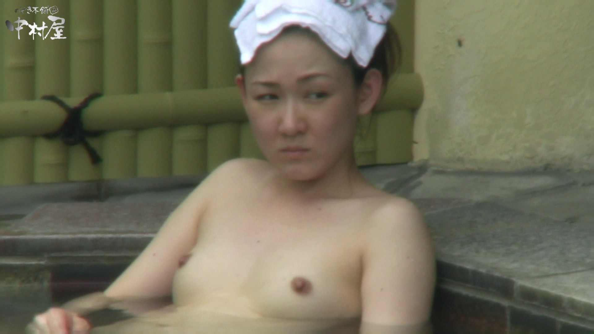 Aquaな露天風呂Vol.943 盗撮  53連発 30