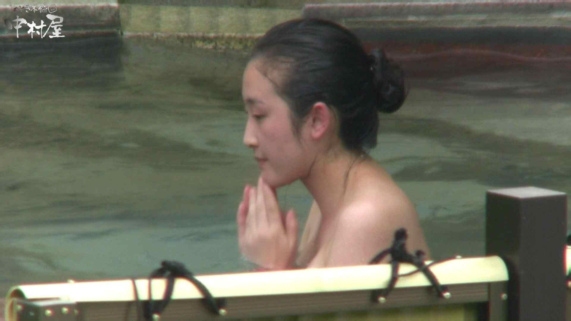 Aquaな露天風呂Vol.949 OLのエロ生活  67連発 36