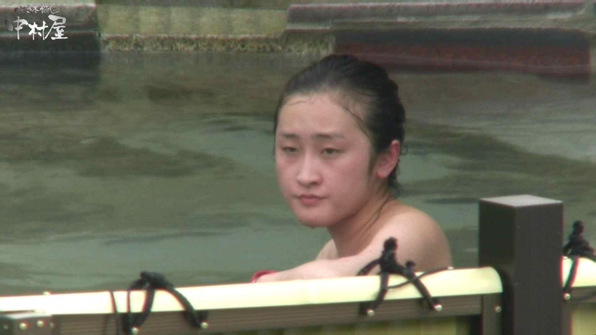 Aquaな露天風呂Vol.949 OLのエロ生活 | 盗撮  67連発 43