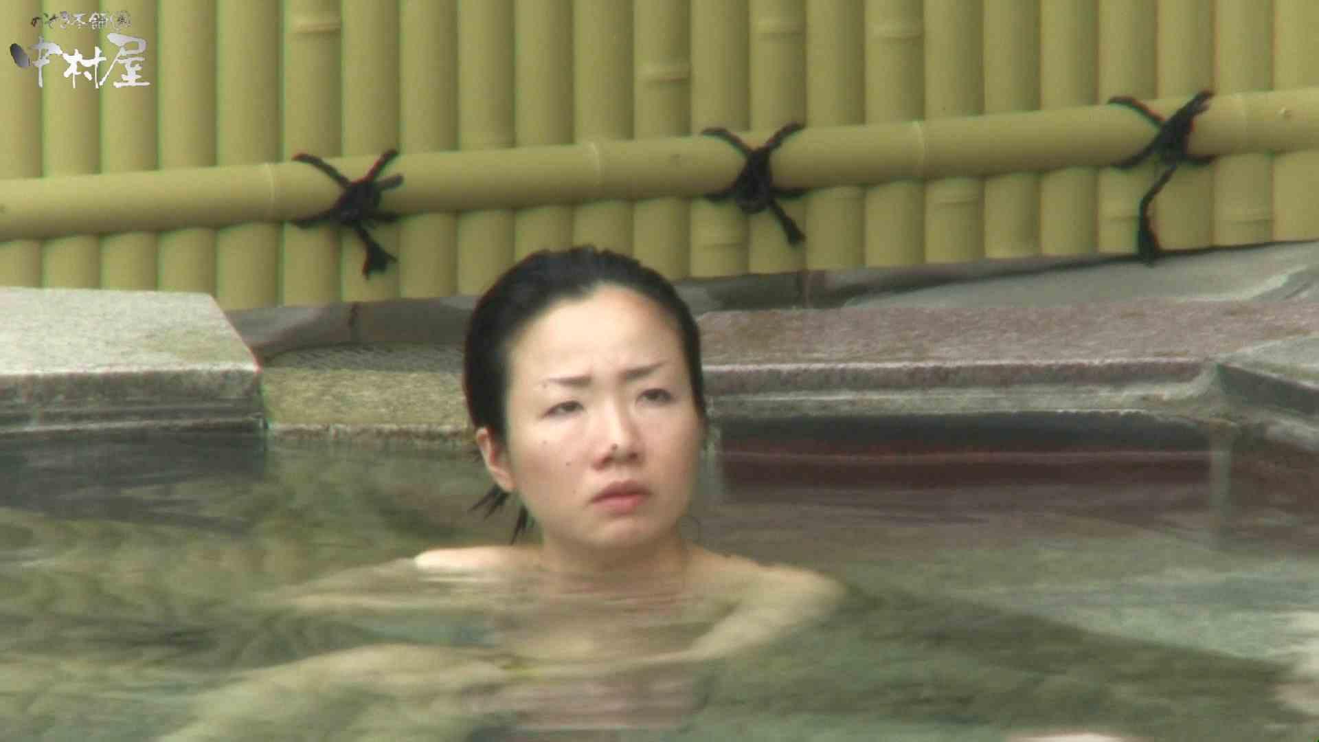 Aquaな露天風呂Vol.950 露天風呂   盗撮  107連発 1
