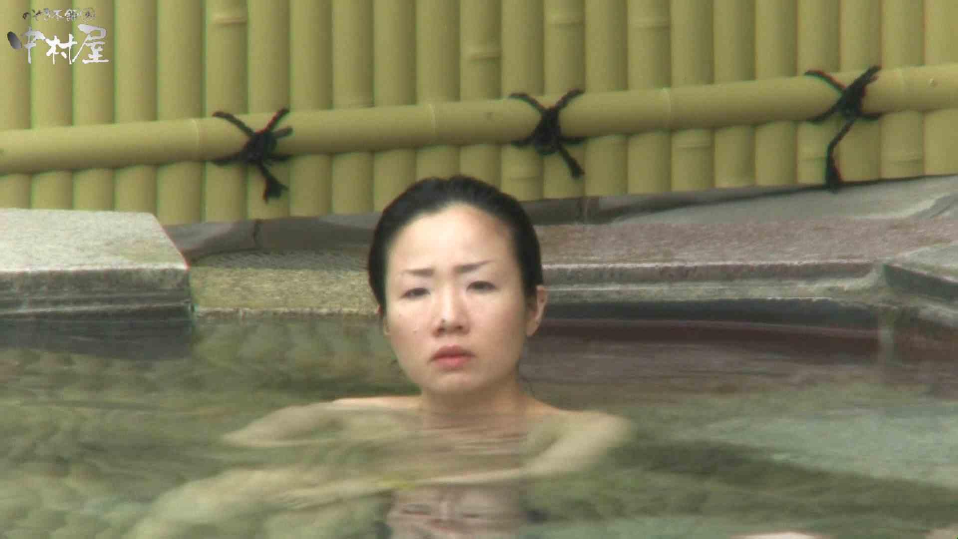 Aquaな露天風呂Vol.950 OLのエロ生活 覗きおまんこ画像 107連発 2