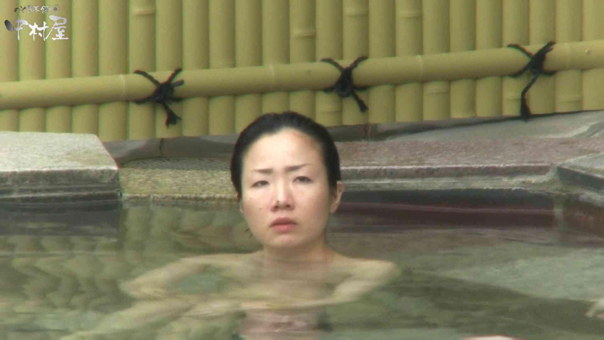Aquaな露天風呂Vol.950 露天風呂  107連発 3