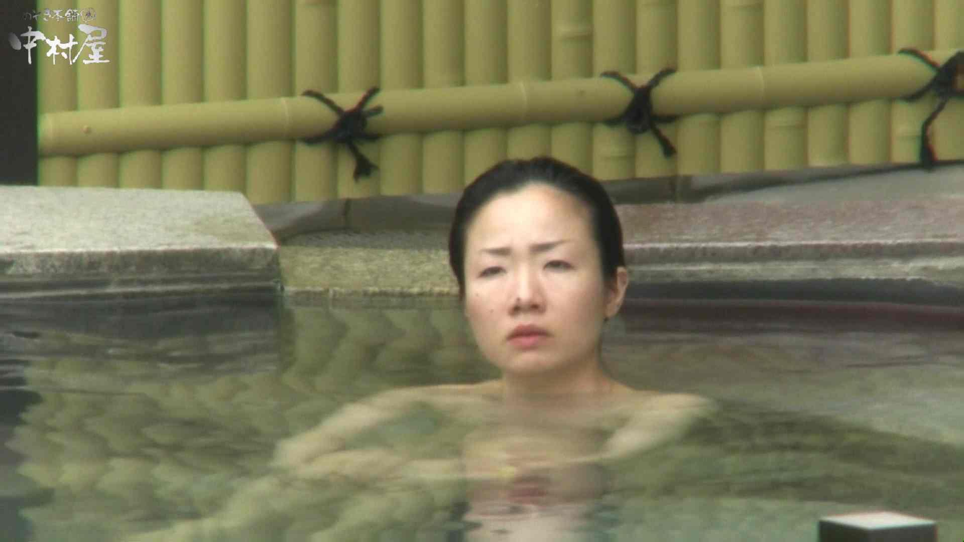 Aquaな露天風呂Vol.950 露天風呂   盗撮  107連発 4