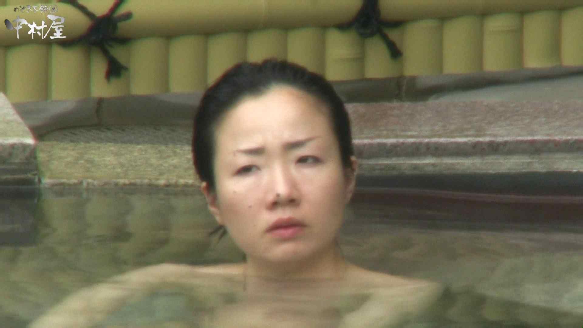 Aquaな露天風呂Vol.950 露天風呂   盗撮  107連発 16