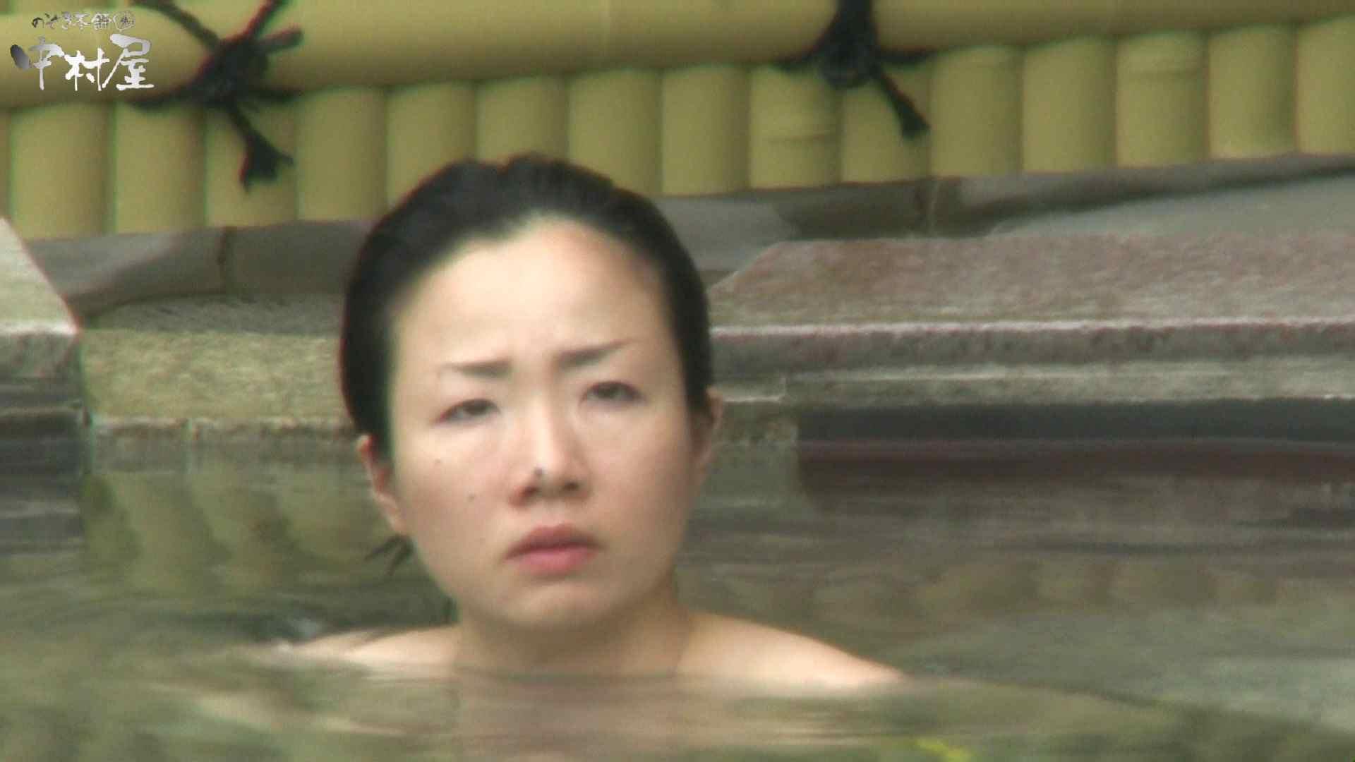 Aquaな露天風呂Vol.950 OLのエロ生活 覗きおまんこ画像 107連発 26