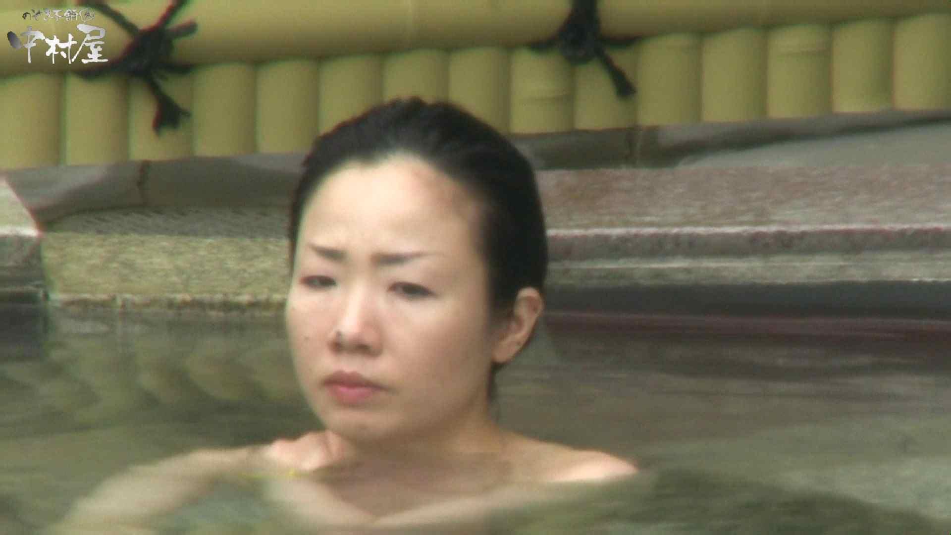 Aquaな露天風呂Vol.950 露天風呂   盗撮  107連発 28