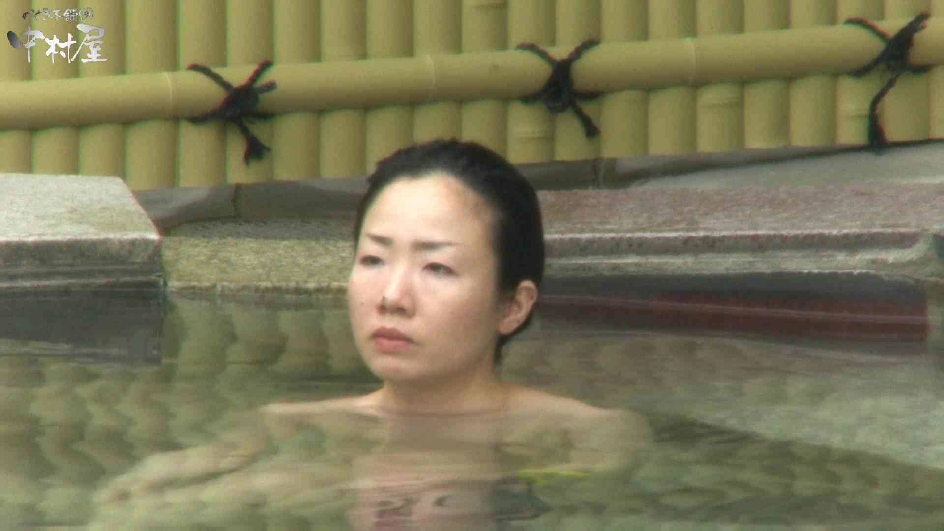 Aquaな露天風呂Vol.950 露天風呂   盗撮  107連発 31