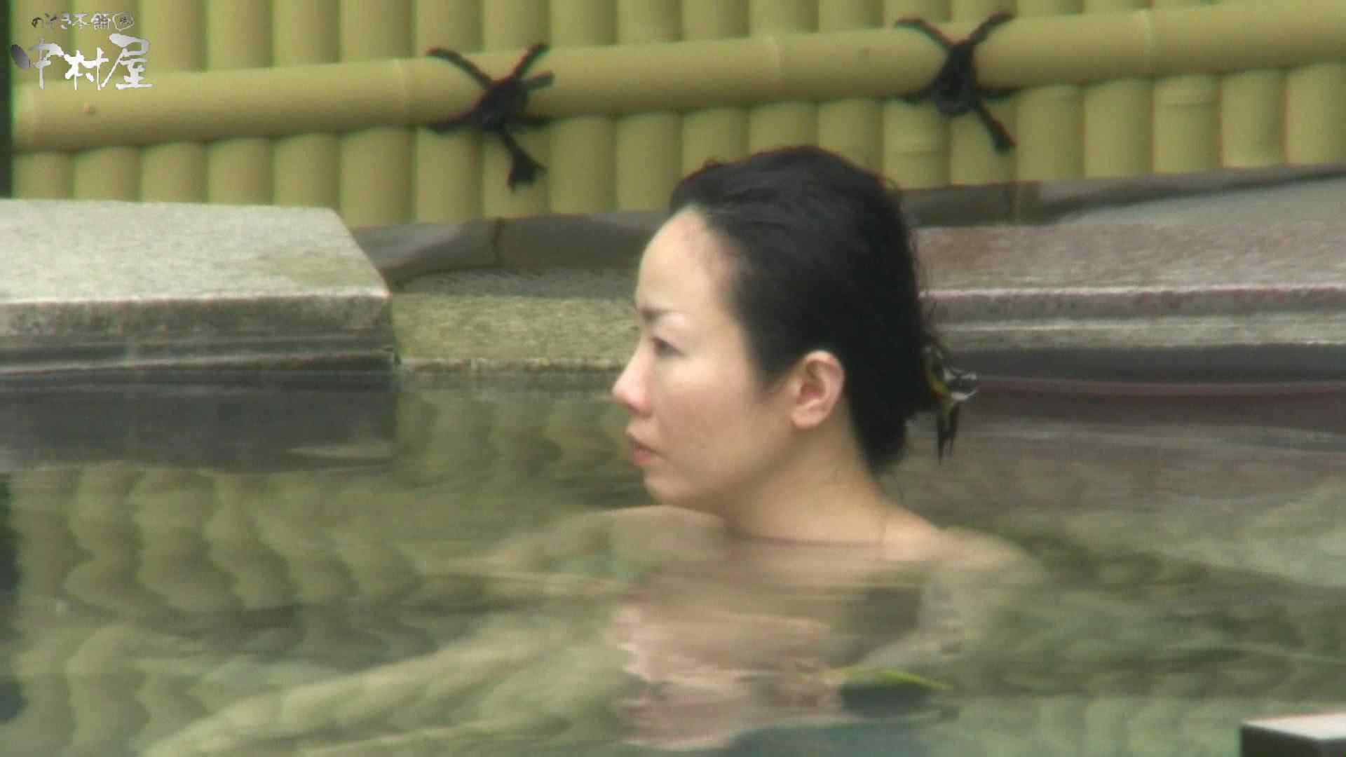 Aquaな露天風呂Vol.950 OLのエロ生活 覗きおまんこ画像 107連発 32
