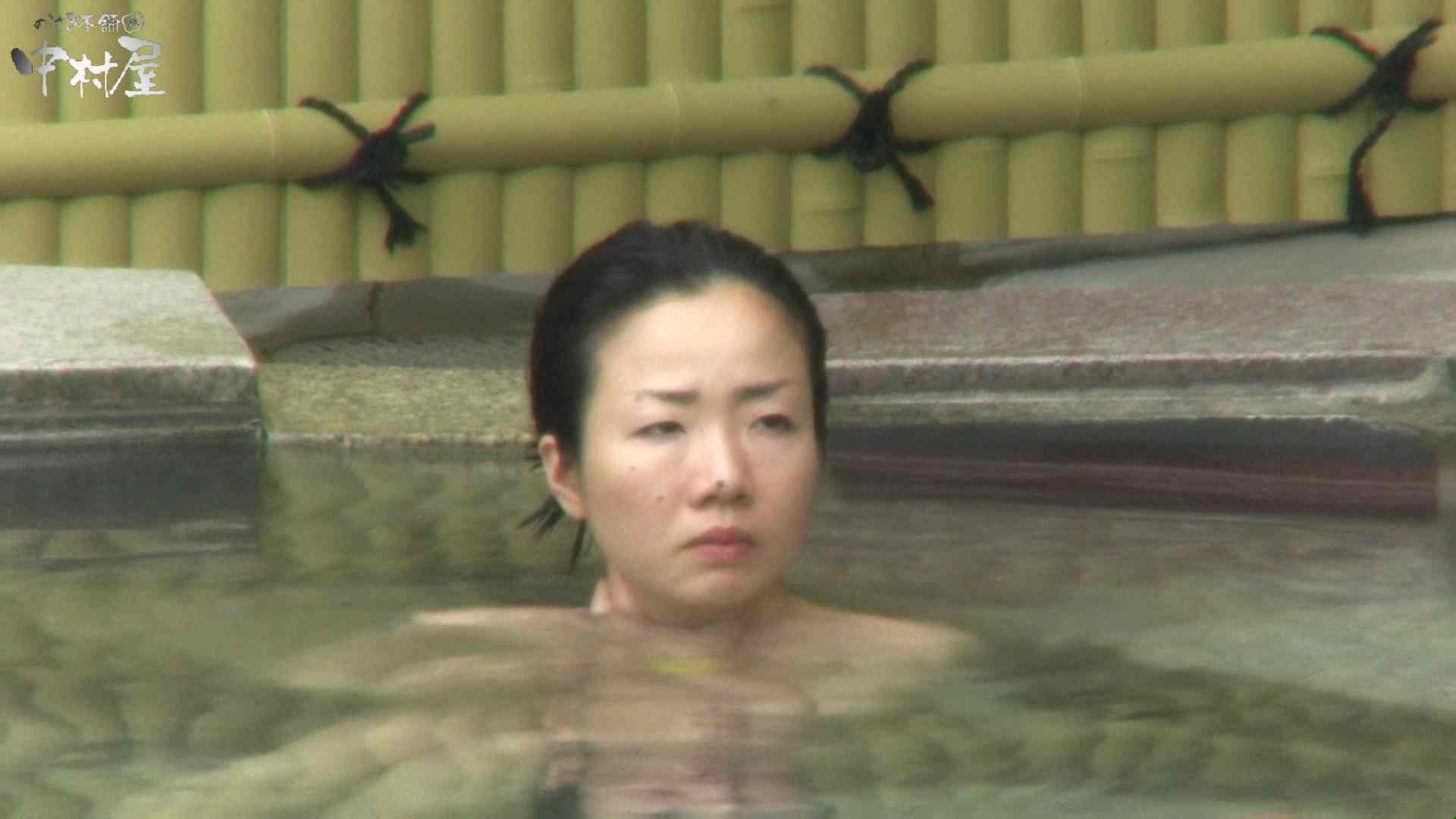 Aquaな露天風呂Vol.950 露天風呂   盗撮  107連発 34