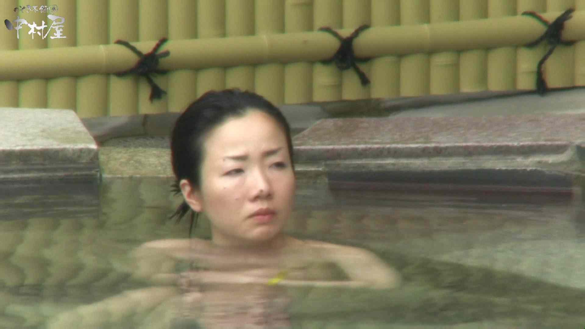 Aquaな露天風呂Vol.950 OLのエロ生活 覗きおまんこ画像 107連発 35