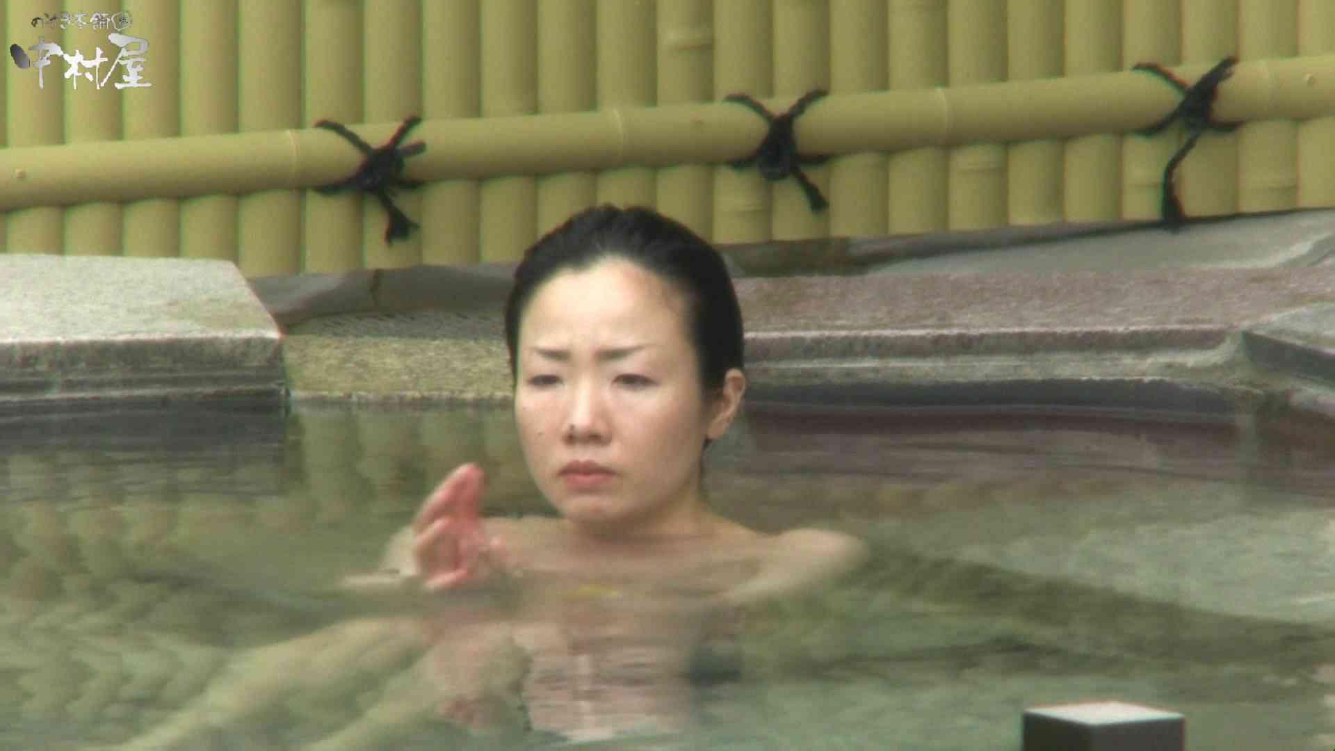 Aquaな露天風呂Vol.950 OLのエロ生活 覗きおまんこ画像 107連発 38