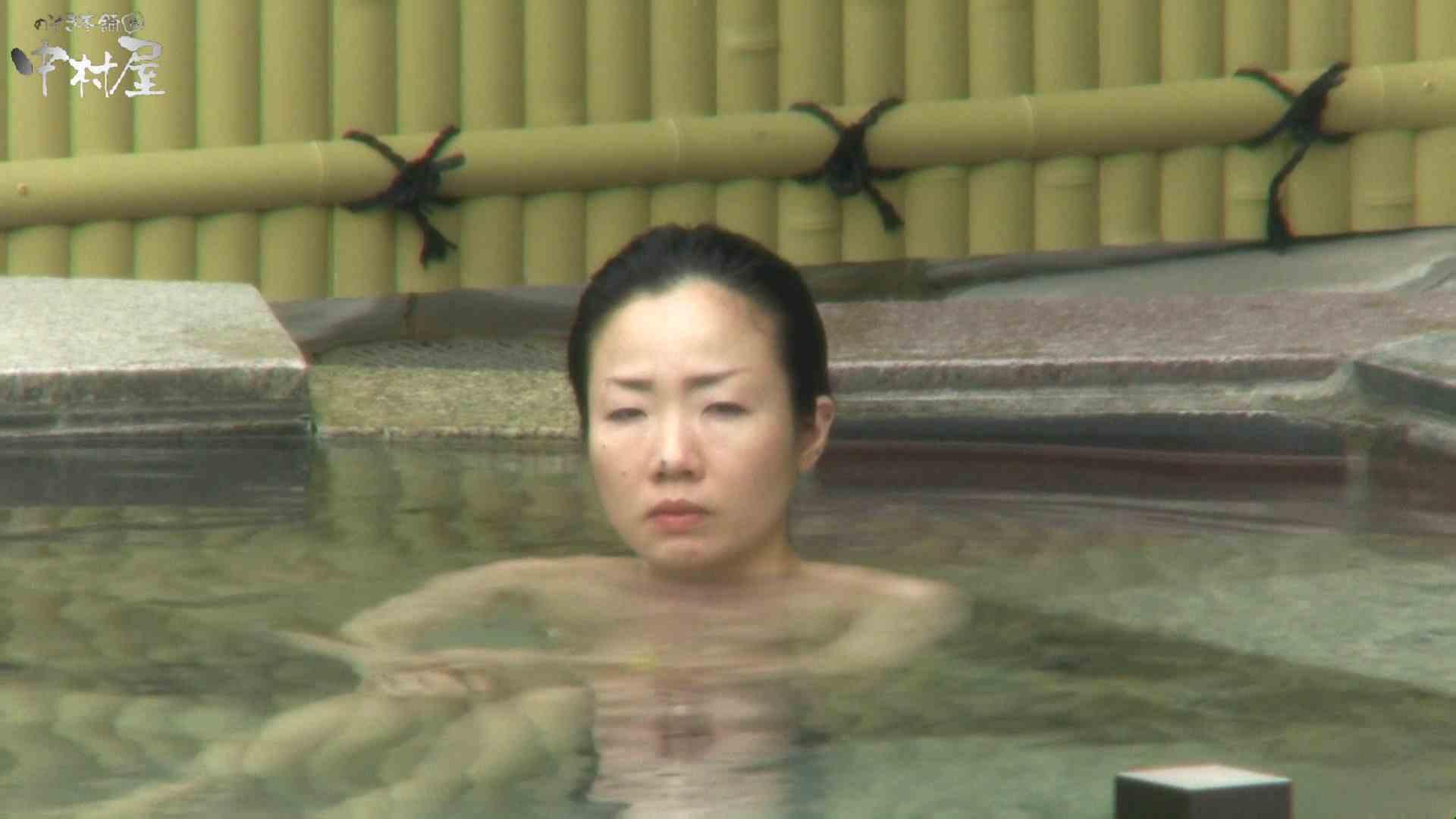 Aquaな露天風呂Vol.950 露天風呂   盗撮  107連発 40