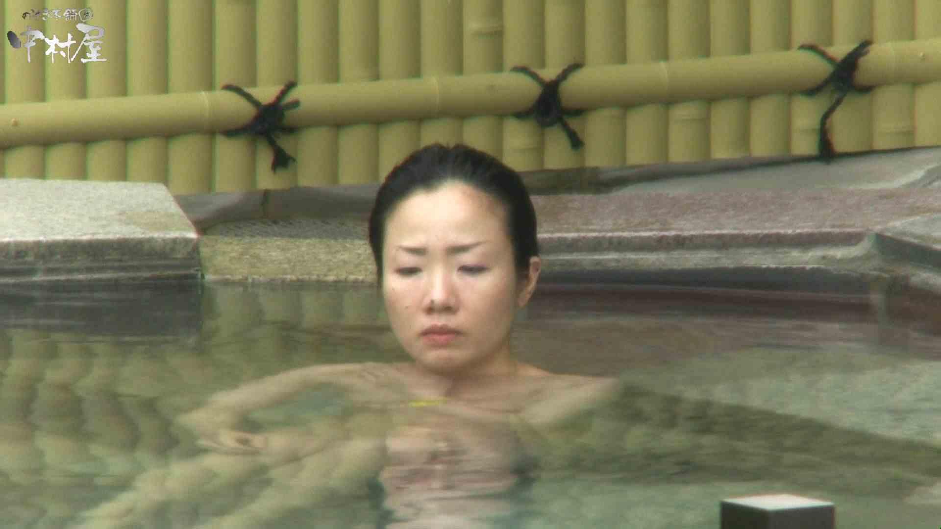 Aquaな露天風呂Vol.950 OLのエロ生活 覗きおまんこ画像 107連発 41