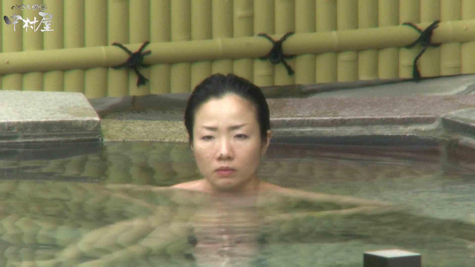 Aquaな露天風呂Vol.950 露天風呂 | 盗撮  107連発 43