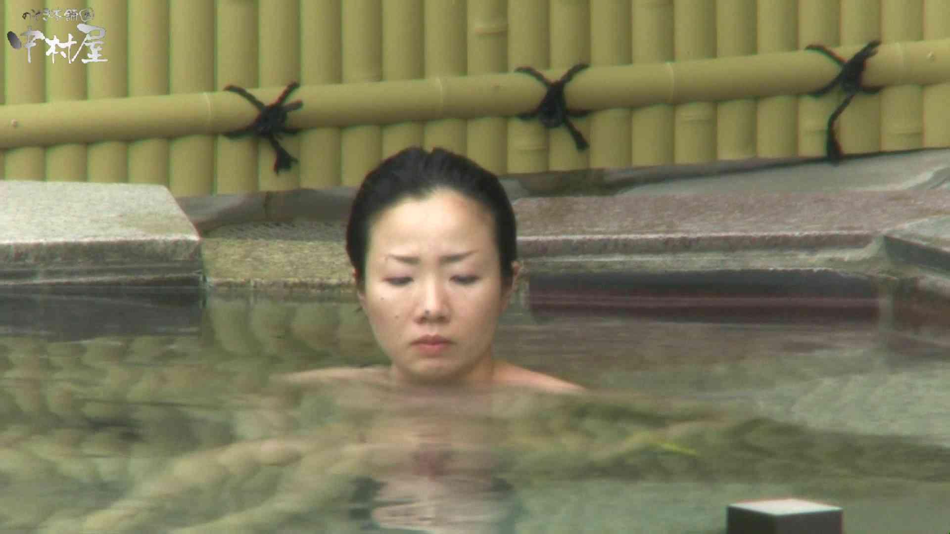 Aquaな露天風呂Vol.950 OLのエロ生活 覗きおまんこ画像 107連発 44