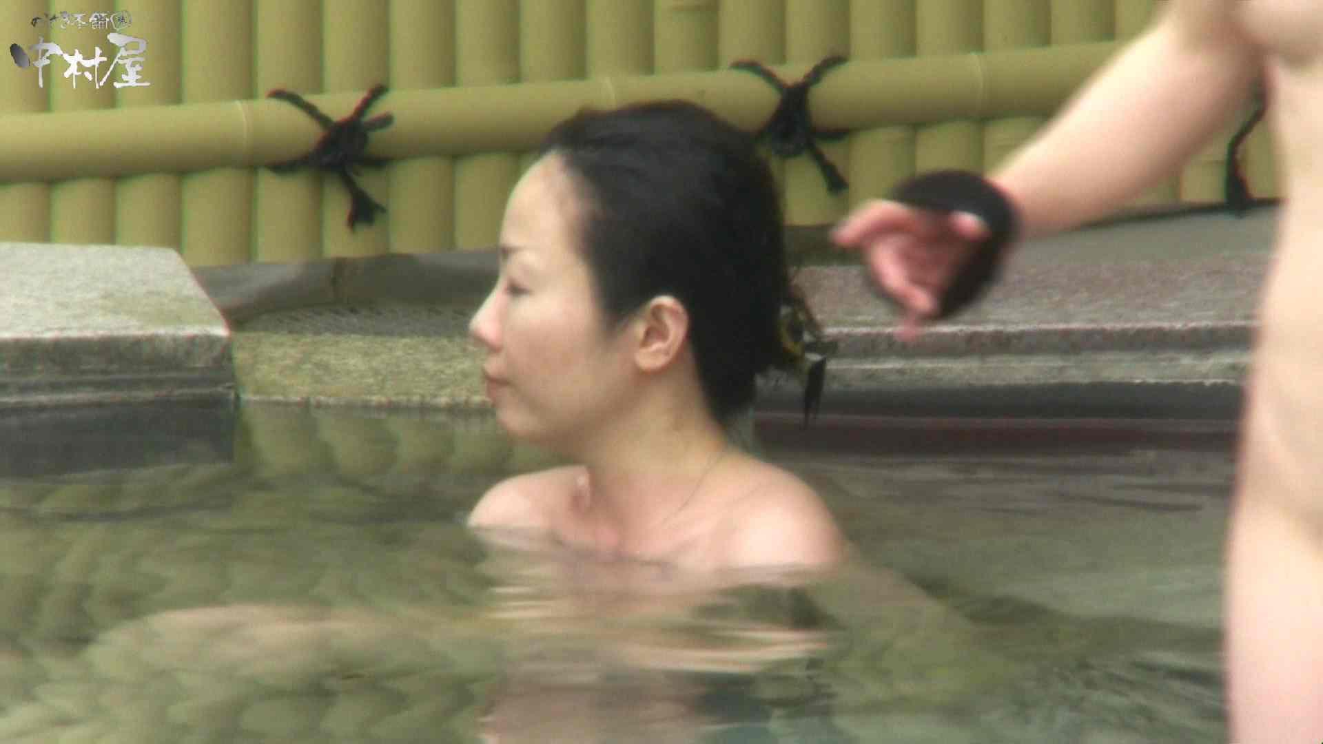 Aquaな露天風呂Vol.950 OLのエロ生活 覗きおまんこ画像 107連発 50