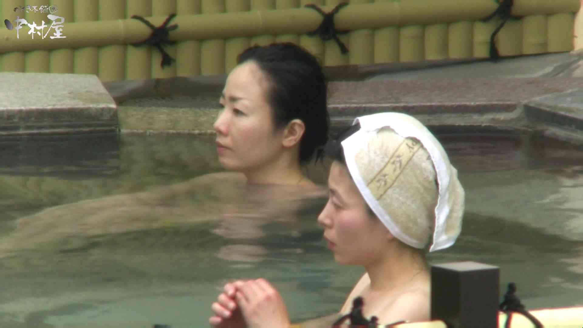 Aquaな露天風呂Vol.950 OLのエロ生活 覗きおまんこ画像 107連発 53