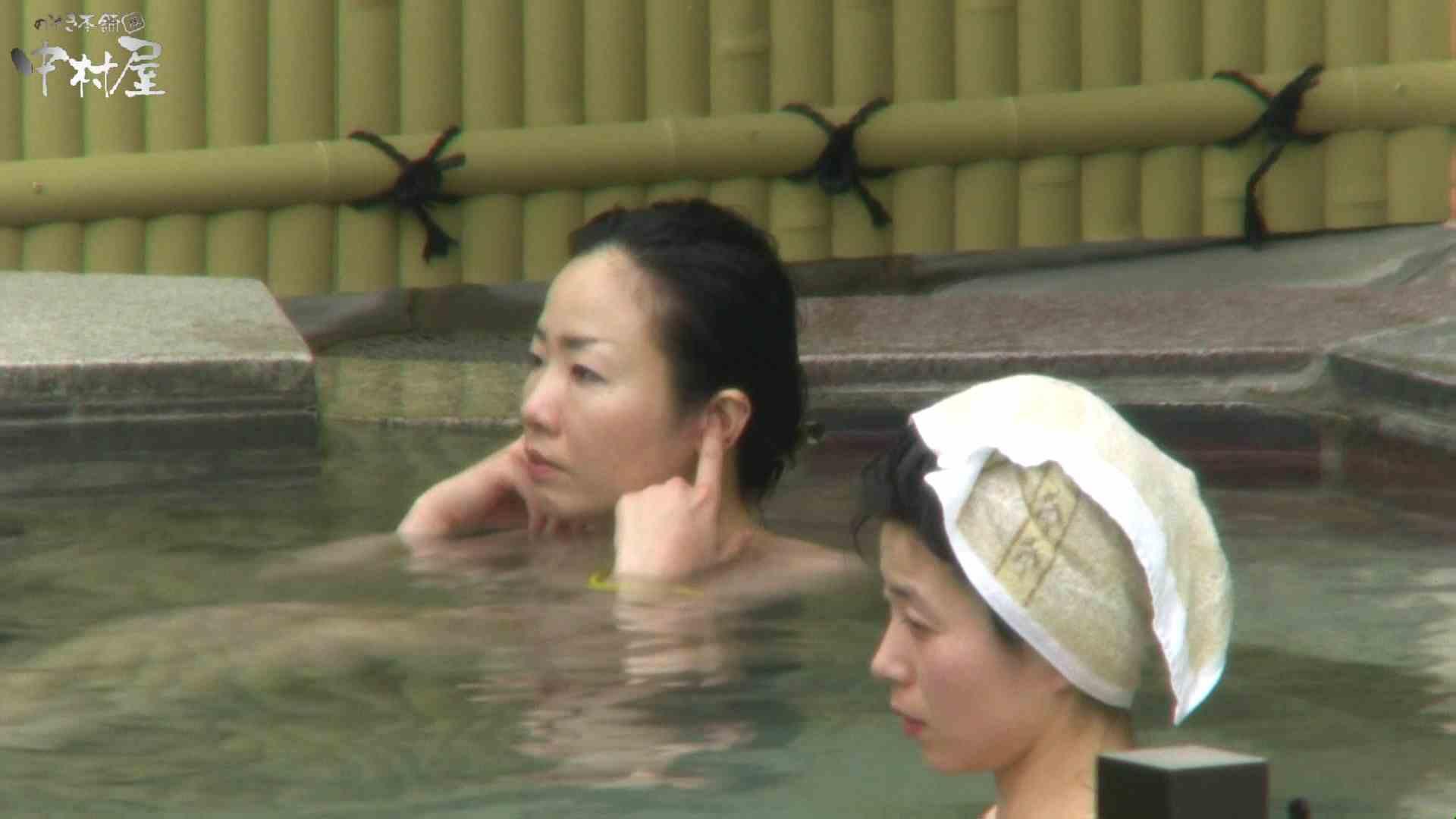 Aquaな露天風呂Vol.950 露天風呂 | 盗撮  107連発 58