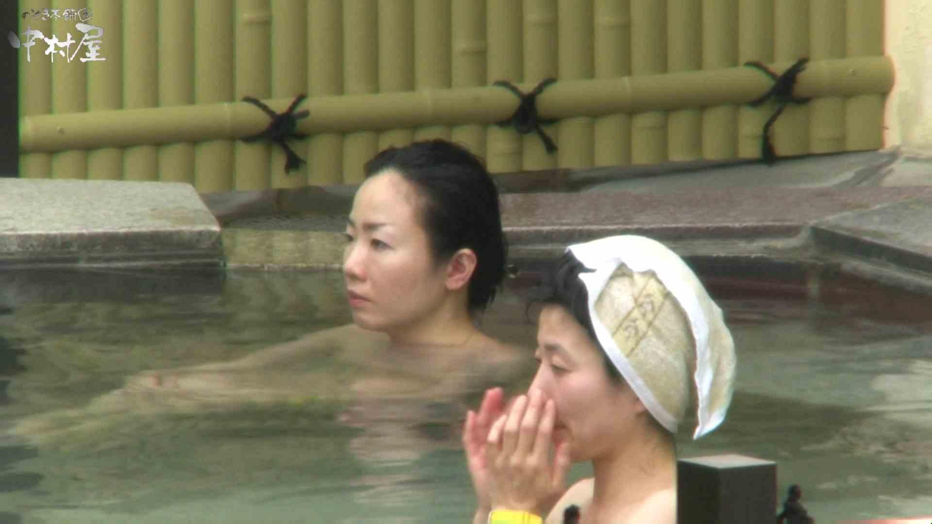Aquaな露天風呂Vol.950 露天風呂   盗撮  107連発 61