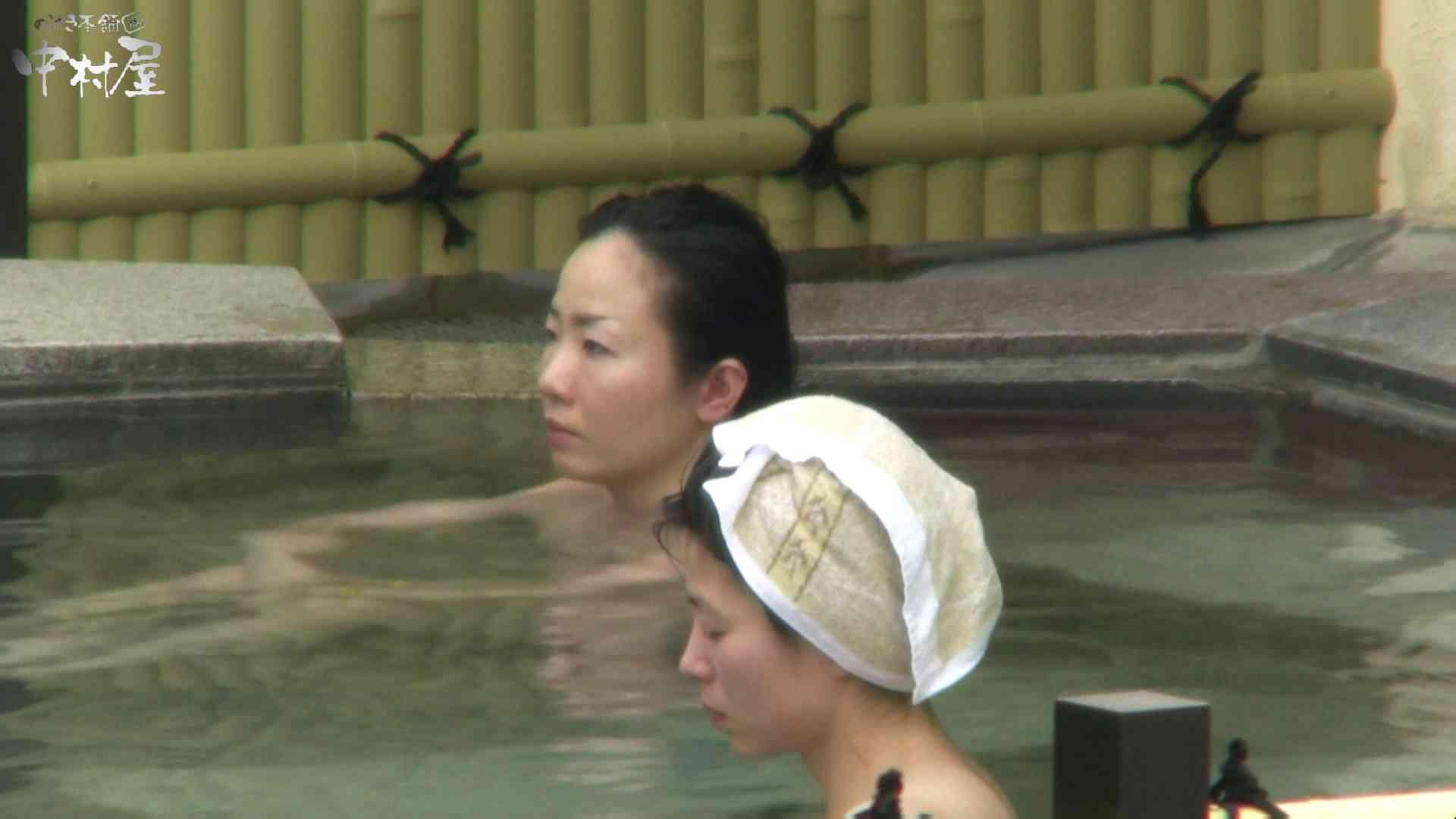 Aquaな露天風呂Vol.950 露天風呂 | 盗撮  107連発 64