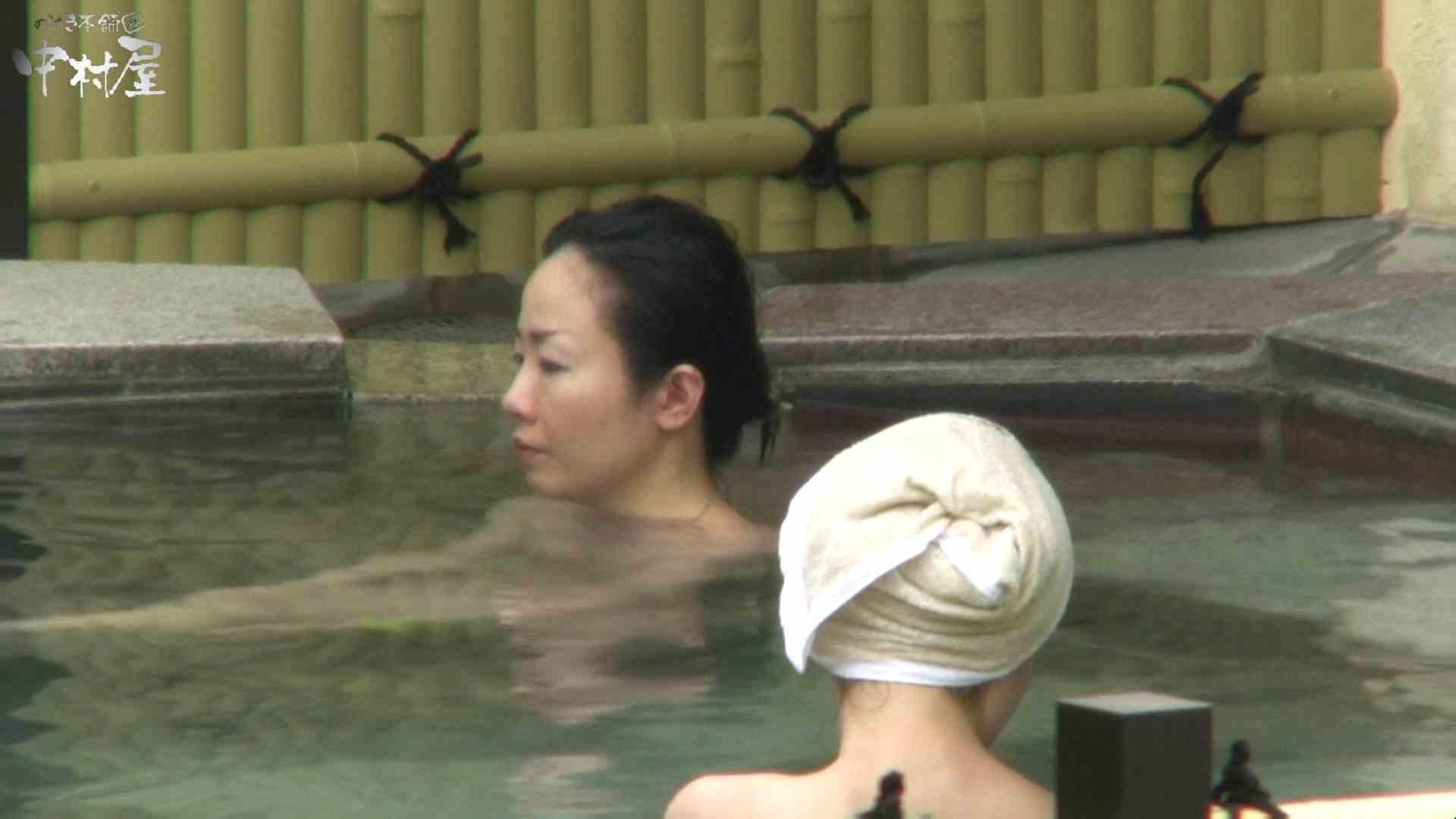 Aquaな露天風呂Vol.950 露天風呂  107連発 66
