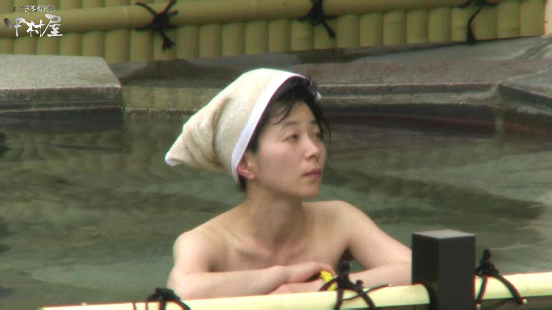Aquaな露天風呂Vol.950 OLのエロ生活 覗きおまんこ画像 107連発 83