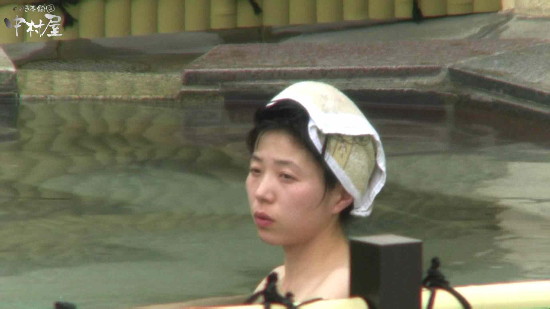 Aquaな露天風呂Vol.950 OLのエロ生活 覗きおまんこ画像 107連発 92