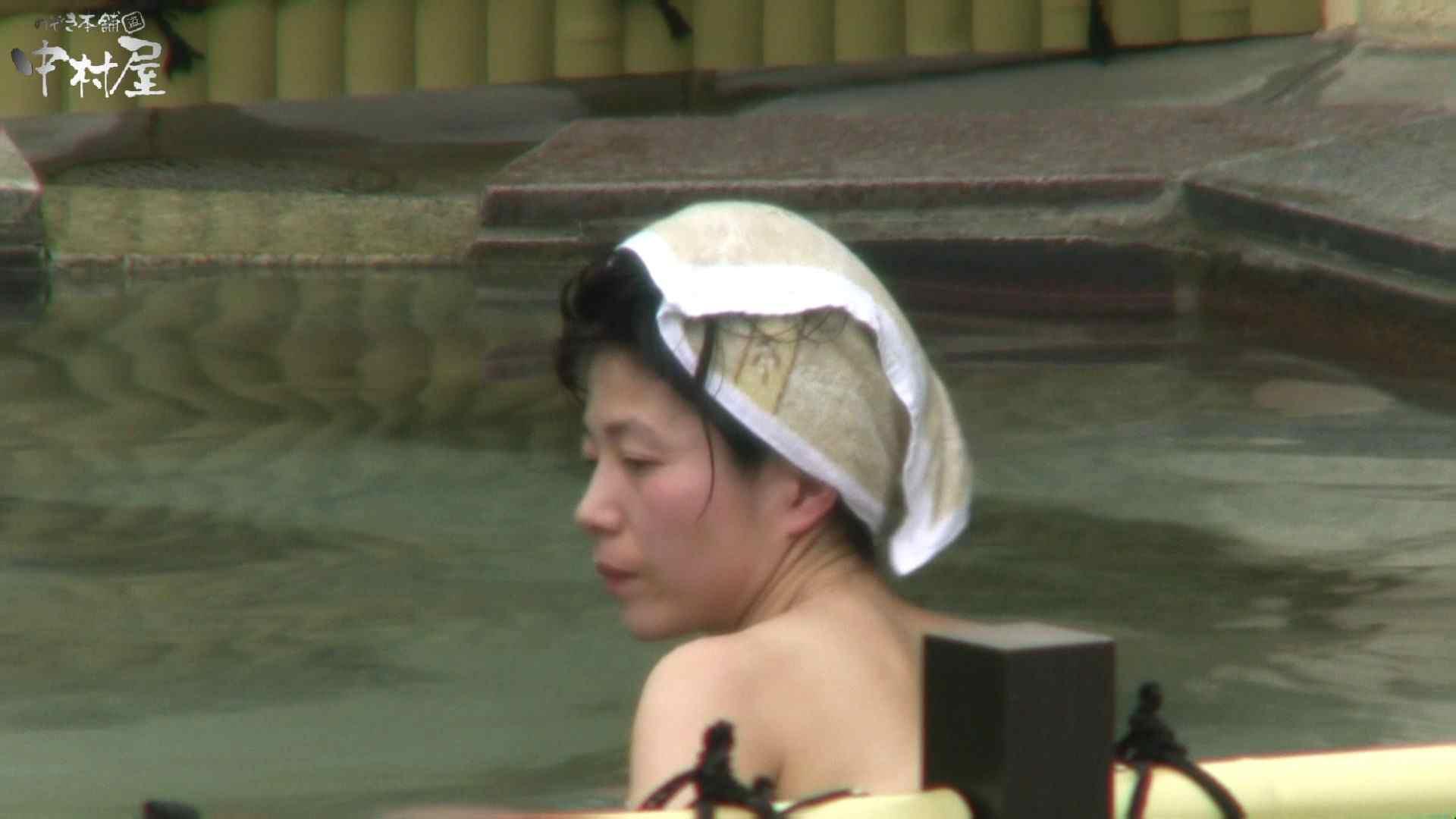 Aquaな露天風呂Vol.950 OLのエロ生活 覗きおまんこ画像 107連発 98