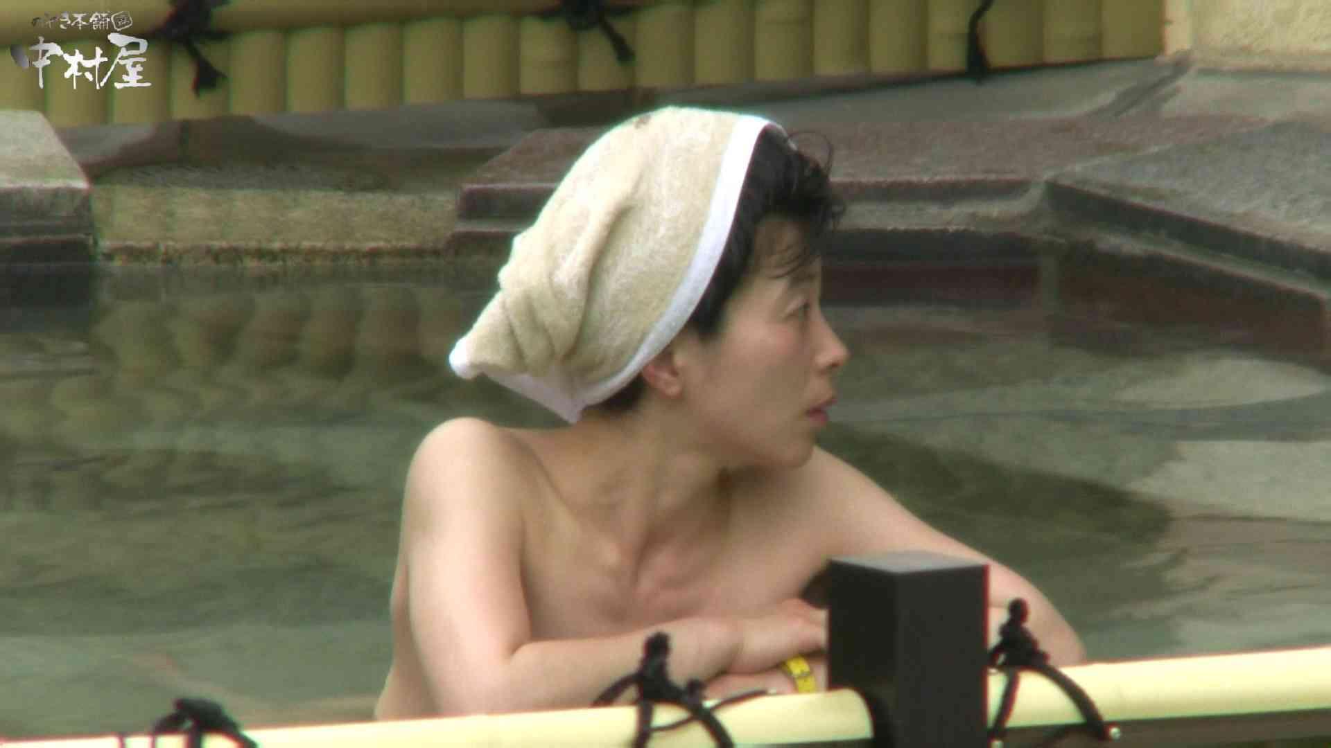 Aquaな露天風呂Vol.950 OLのエロ生活 覗きおまんこ画像 107連発 107