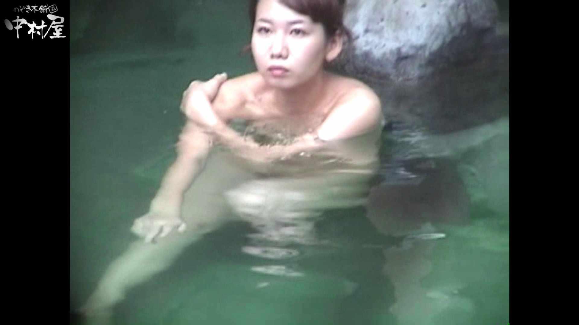 Aquaな露天風呂Vol.951 露天風呂 隠し撮りオマンコ動画紹介 80連発 2