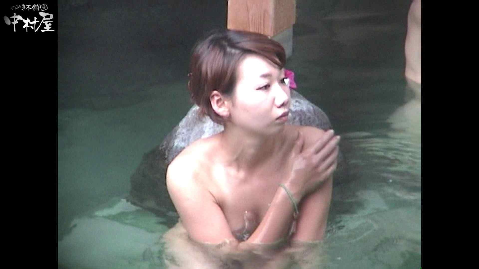 Aquaな露天風呂Vol.951 盗撮 | OLのエロ生活  80連発 10