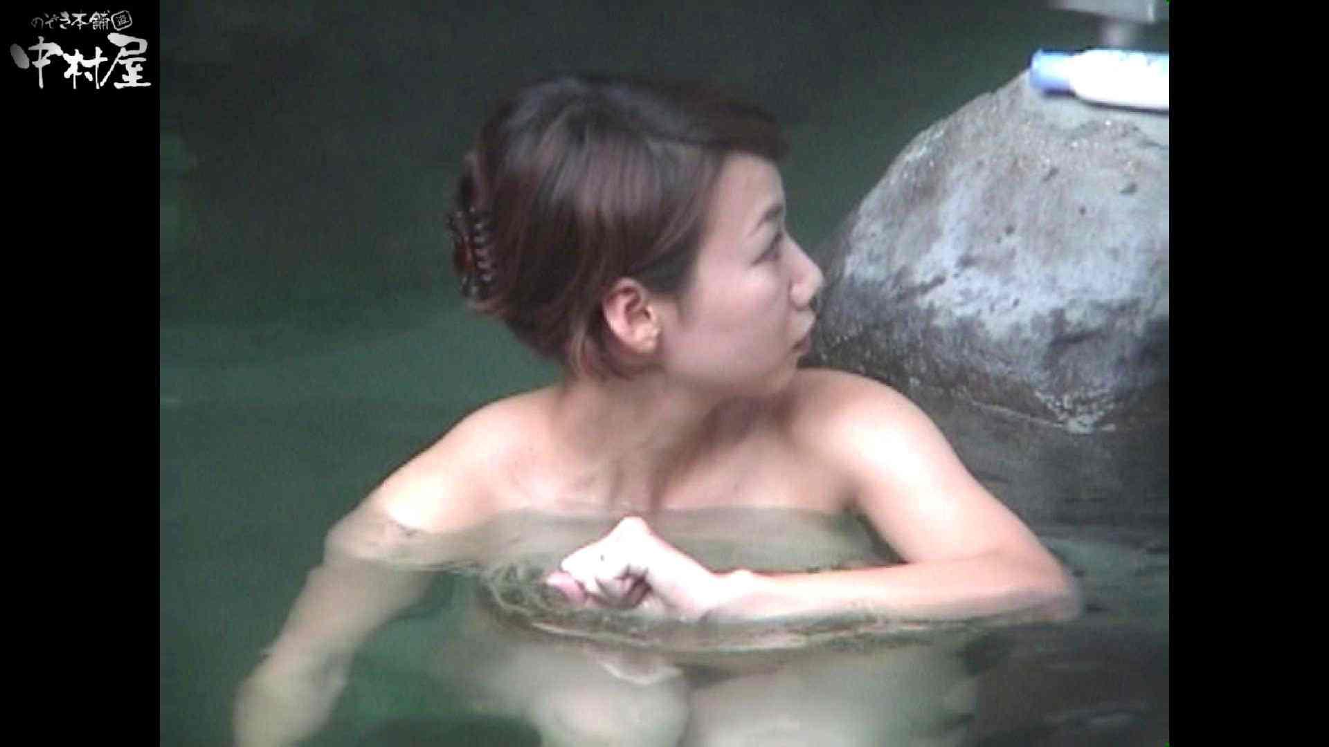 Aquaな露天風呂Vol.951 露天風呂 隠し撮りオマンコ動画紹介 80連発 20