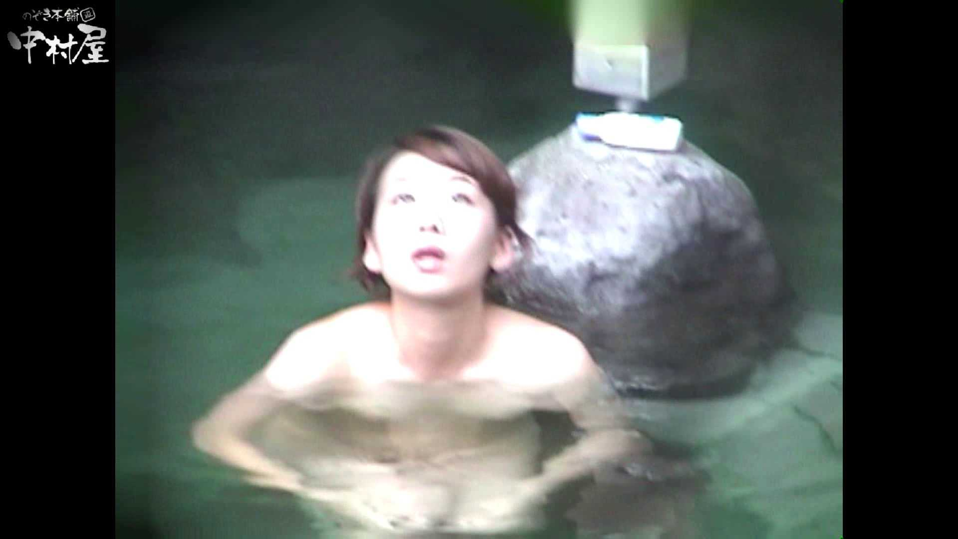 Aquaな露天風呂Vol.951 露天風呂 隠し撮りオマンコ動画紹介 80連発 32